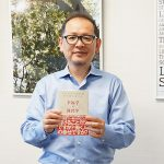 幸福学研究の日本第一人者、前野隆司教授に聞く「幸せの4つの因子」とは?