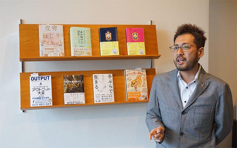 出版業界に風を吹かせる、変幻自在な本の売り方。